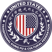 The U.S. Traditional Kung Fu & Cultural Federation