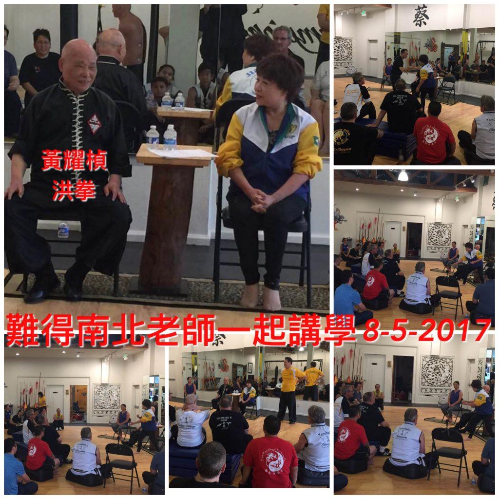 Grand Masters YC Wong, Lily Lau and Tai Yim giving Kung-Fu Seminars